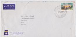 Nauru Pacific Line Enveloppe Timbre Oiseau Noddi Catching Noddy Birds Bird Stamp Commercial Air Mail Cover 1977 - Nauru