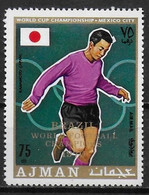 AJMAN  PA  71- E  * *  SURCHARGE  Cup 1970  Fussball  Soccer Football  Kamamoto Japon - 1970 – Mexique