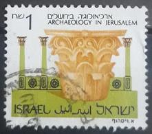 ISRAEL 1986 Jerusalem Archaeology. USADO - USED. - Oblitérés (sans Tabs)