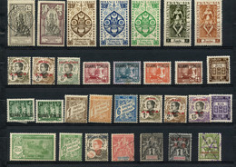INDO-CHINE - Unsorted Stamps Of Indo-Chine And Overprints. Most Unused.  31 Stamps. - Autres