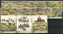 TAIWAN R.O.C. - 1972The Emperors Procession 1st And 2nd Set. MICHEL #892-899, 900-907.  MNH. - Ungebraucht