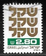 Israel - Reconversión Monetaria - Año1980 - Catalogo Yvert N.º 0780 - Usado - - Oblitérés (sans Tabs)