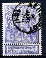 """Nr 71 - Cachet  """"AERSCHOT"""" - (ref. ZE-1700) - 1893-1907 Wapenschild"""