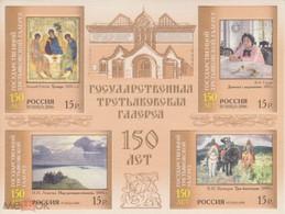 RUSSIE/RUSSIA/RUSSLAND/ROSJA 2006 MI.1338-41**,ZAG.1106-09 ,YVERT... - Unused Stamps