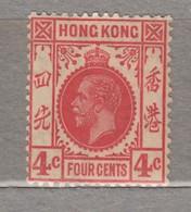 HONG KONG 1921 George V 4c MVLH(**) Mi 116 #17186 - Ungebraucht