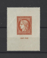 FRANCE.  YT   N° 841  Neuf **  1949 - Nuovi
