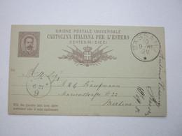 1885 , BASSANO, Klarer Stempel Auf Ganzsache - Stamped Stationery