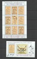VV004 1982 S.TOME & PRINCIPE ART STRAVINSKI MICHEL 39 EU #771-2 BL96A MNH - Other