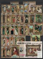 Aden - Kathiri State Of Seiyun - Neufs Sans Charnière - Churchill, Peintures, Impressionisme, Joconde - Séries Complètes - Autres