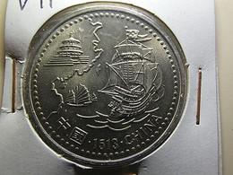 Portugal 200 Escudos 1996 China - Portogallo