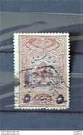 01 - 21 //  Grand Liban N° 197 - Cote : 30 Euros - Used Stamps
