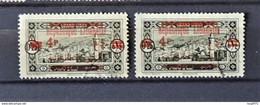 01 - 21 //  Grand Liban - N° 116 Variété Piatre Coupée + 1 Normal  - Lot 3 - Used Stamps
