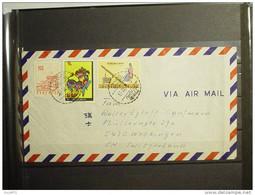 01 - 21 // China - Taiwan //  Lettre à Destination De Wettingen - Switzerland - Briefe U. Dokumente