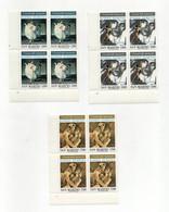 San Marino - 1989 - Rudolf Nureyev - 3 Valori In Quartina - Nuove**- Con Bordo Di Foglio Angolare - (FDC27926) - Unused Stamps