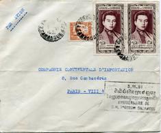 """CAMBODGE LETTRE  PAR AVION AVEC CACHET BILINGUE """" 3-11-51........"""" DEPART PHNOMPENH 3-11-1951 CAMBODGE POUR LA FRANCE - Cambodja"""