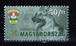 Ungarn 2007,Michel# 5203 O Emblem Of Border Guard And German Shepherd - Gebruikt