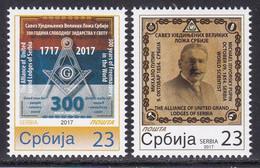 Serbia 2017 Alliance Grand Lodges 300 Year Freemasonry In World Freemasons Michael Pupin Sciences Personalized Stamp MNH - Servië