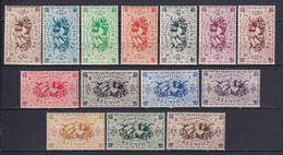 REUNION - 1943 - SERIE DE LONDRES - YVERT N° 233/246 * MLH - COTE = 9.5 EUR. - - Nuovi