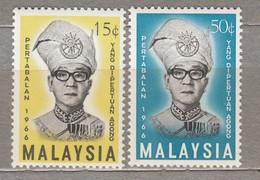 MALAYSIA 1966 MNH(**) Mi 32-33 #17227 - Malesia (1964-...)