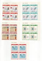 San Marino - 1989 - Le Collezioni Di Storia Postale - 5 Valori In Quartina - Nuove**- Con Bordo Di Foglio - (FDC27932) - Unused Stamps