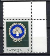 LETTONIE LATVIA 1994, Université Lettone, 1 Valeur, Neuf / Mint. R269 - Lettonie