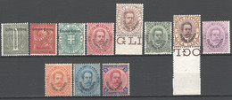 Eritrea 1893 Sass.1/11 */MLH VF/F - Cert.Enzo Diena - Eritrea