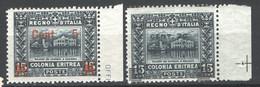 Eritrea 1916 Sass.45/46 **/MNH VF/F - Eritrea