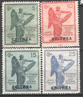 Eritrea 1922 Sass.50/53 **/MNH VF/F - Eritrea