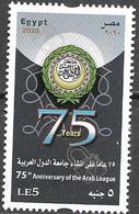 EGYPT, 2020, MNH, ARAB LEAGUE,1v - Otros