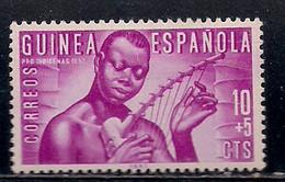 GUINEE  ESPAGNOLE    OBLITERE - Guinea Spagnola