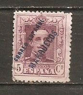 Tánger Español - Edifil 18 - Yvert 92 (usado) (o) - Spanisch-Marokko