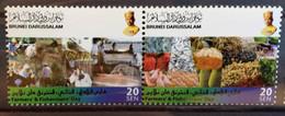 BRUNEI - MNH**  - 2011 -  # 628 - Brunei (1984-...)