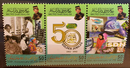 BRUNEI - MNH**  - 2002 -  # 575 - Brunei (1984-...)