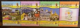 BRUNEI - MNH**  - 2014 -  # 649 - Brunei (1984-...)