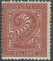 1863-65 REGNO CIFRA 2 CENT TIRATURA TORINO MH * - RB2-8 - Neufs