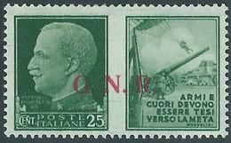 1944 RSI PROPAGANDA DI GUERRA GNR 25 CENT BRESCIA MH * - RB5-4 - Oorlogspropaganda