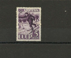 Russia, Soviet Union 1941 - Mi. 793 (*) - Nuovi