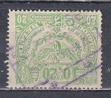 TR 102 Gestempeld ERTVELDE - 1915-1921