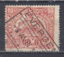 TR 109 Gestempeld EVERGEM - 1915-1921