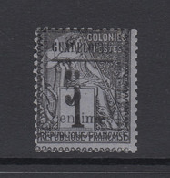Guadeloupe, Scott 6 (Yvert 6), MLH - Unused Stamps