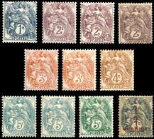 FRANCE - 1900-24 Selection De 11 Timbres Neufs **/* Type Blanc - TB - 1900-29 Blanc
