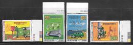 Taiwan (Formosa) - 1976 Postal Services 4V MNH - Ungebraucht
