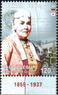 Armenia 2020 Diana Apgar (1859-1937) Armenian Honorary Consul In Japan, Authoress. 1v Quality:100% - Armenien