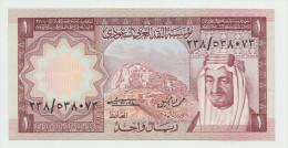 Saudi Arabia 1 Riyal 1977 AUNC Pick 16 - Saudi-Arabien