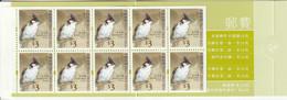 HONG KONG - CARNET N°C1311a ** (2006) 30$ Oiseaux - Cuadernillos/libretas