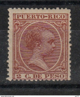 B- Puerto Rico 1890 King Alfonso XII Of Spain MNH** - Otros - América