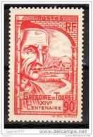 FRANCE 1939 Mi.454 Used - Used Stamps