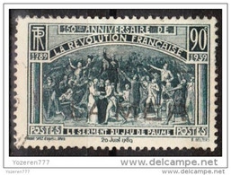FRANCE 1939 Mi.457 Used - Used Stamps