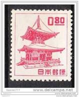 NIPPON JAPAN MICHEL : 538 MNH** - Nuovi