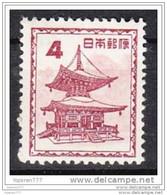 NIPPON JAPAN MICHEL : 587 MNH** - Nuovi
